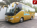 King Long XMQ6900Y / Interbus